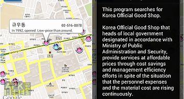Korea official good shop
