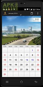 govt. of india calendar 2016