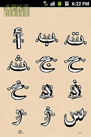 english & arabic letters