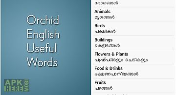 English malayalam dictionary for Android free download at