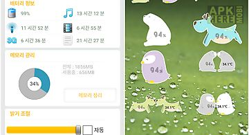 Pastel battery widget