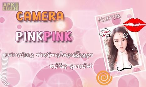 Camera pinkpink for Android free download at Apk Here store