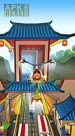 subway surfers: world tour beijing