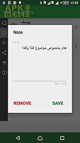 saudi phone book &caller id