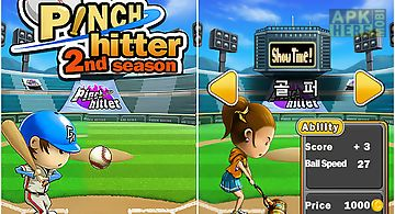 Pinch hitter: 2nd season