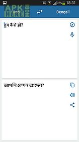 hindi bengali translator