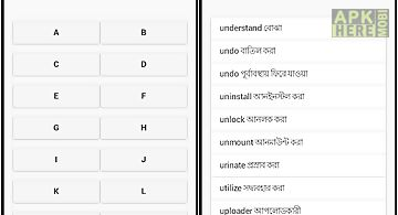 Vocabulary - english to bangla