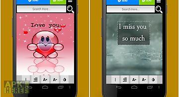 Wezigif & video texting plugin