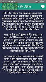 song of sairat 2016 marathi