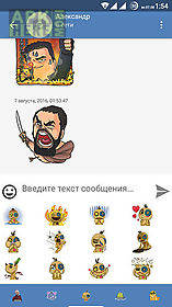 stickers vkontakte