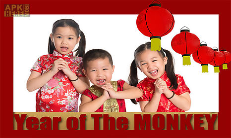 happy chinese new year frames