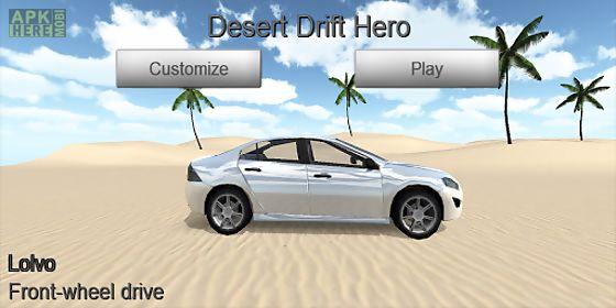 tafheet - desert drift hero