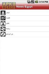 news egypt