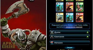 Elements: online battle
