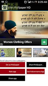 official sikh wallpaper sgpc