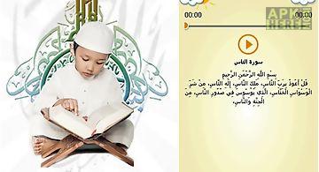 écouter quran karim