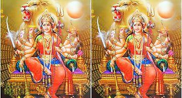 Durga devi kavach audio