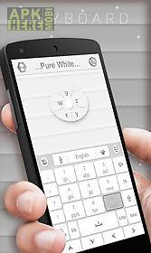 pure white go keyboard theme