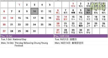 Hk holiday calendar 2017