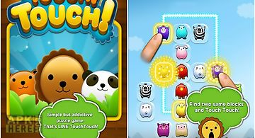 Line: touch! touch!