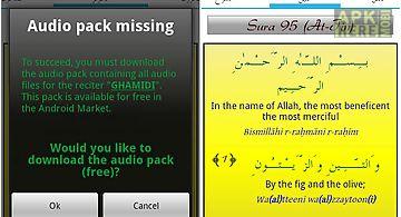 Audio pack (al-ghamidi)