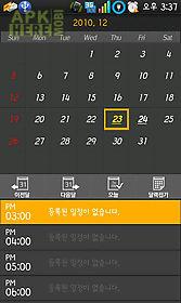 my calendar lite