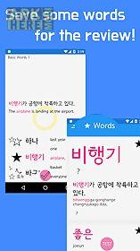 stick korean words