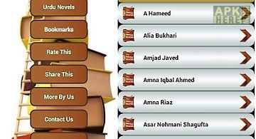 Urdu novels collection