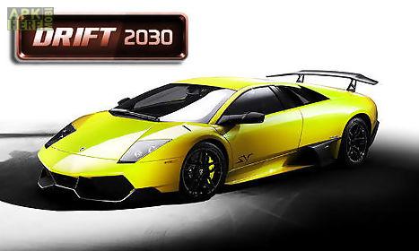 furious drift challenge 2030