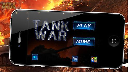 tank-battle city