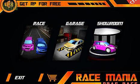 race mania - drag race