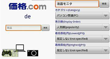 Product search with kakaku.com