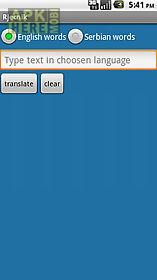 serbian - english dictionary