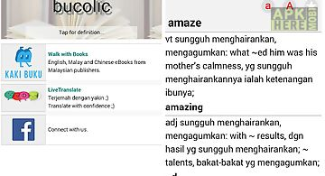Kamus pro online dictionary