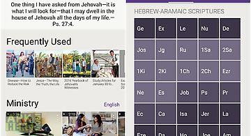 Jw online library for Android free download at Apk Here store