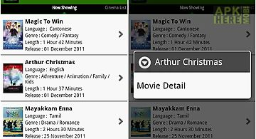 Cinema showtimes - my