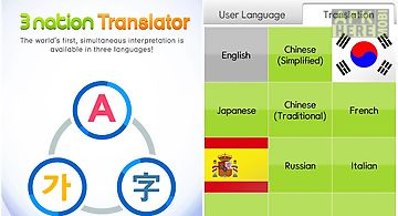 3-nation translator [global]