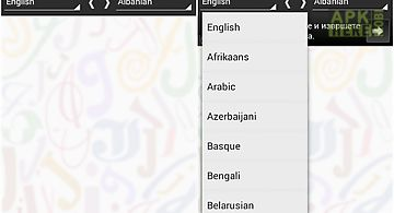 Fjalor shqip