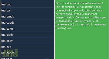 English bulgarian dictionary f