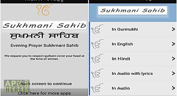 Sukhmani sahib with audio