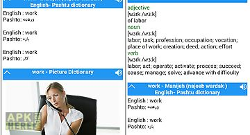 Pashto for everyone for Android free download at Apk Here