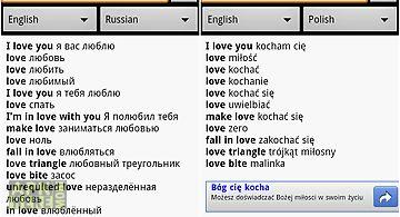English to ... dictionary