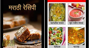 Marathi recipes for android free download at apk here store marathi recipes offline forumfinder Image collections