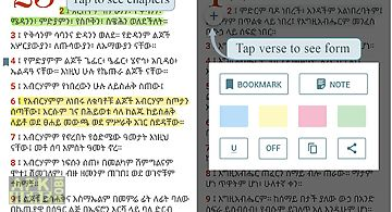 Mybible - bible for Android free download at Apk Here store