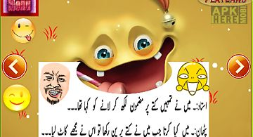New funny urdu jokes 2016