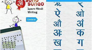 Learn hindi alphabet writing