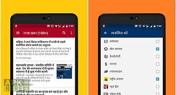 Star news hindi