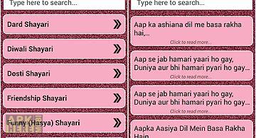 Hindi shayari ♥ sms collection