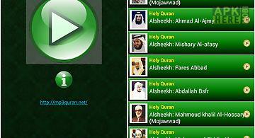 The quran recitation