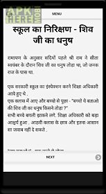 hasya kahaniyan hindi jokes